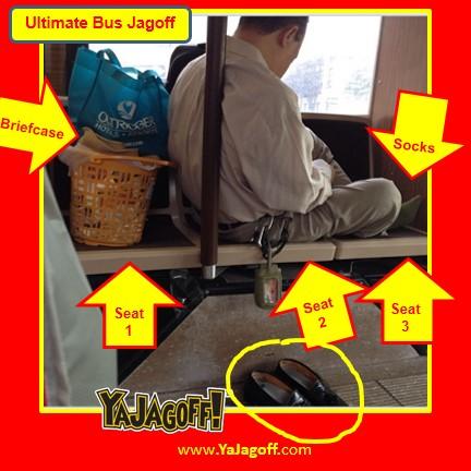 YJ-busJag