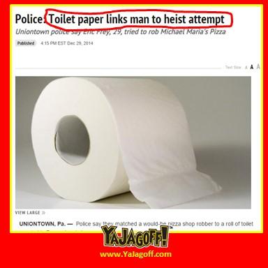 YJ-ToiletPaperPizza